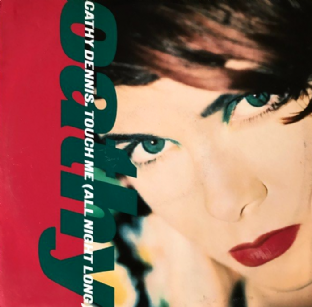 "Cathy Dennis ‎- Touch Me (All Night Long) (12"") (G-VG/G++)"
